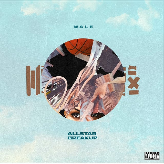 New Music Wale - All Star Break Up