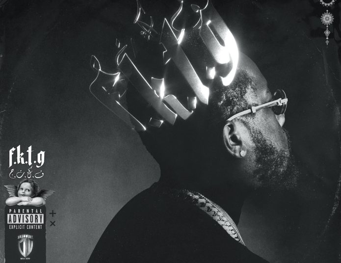 Stream Conway The Machine's New Album From King To A God